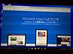 Venue 11 Pro を Windows 10 に(無償)アップグレードしてみた « maRkのMyOwn