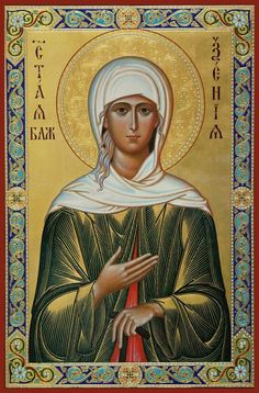 Xenia of St. Petersburg, the Righteous Fool-for-Christ and Wonderworker ( source ) Akathist to St. Xenia of St. Byzantine Icons, Byzantine Art, Religious Icons, Religious Art, Russian Icons, Religious Paintings, Orthodox Christianity, Art Icon, Catholic Saints