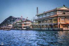 HK Sea palace