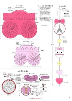 """Photo from album """"Lady Boutique Series on Yandex. Crochet Applique Patterns Free, Crochet Diagram, Crochet Patterns Amigurumi, Crochet Car, Crochet Disney, Crochet Doll Clothes, Crochet Dolls, Crochet Baby Mobiles, Hello Kitty"""