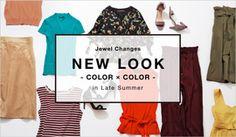 株式会社ユナイテッドアローズ 公式サイト|UNITED ARROWS LTD. Fashion Banner, Web Design, Graphic Design, Fashion Graphic, Web Banner, Banner Design, Layout, Late Summer