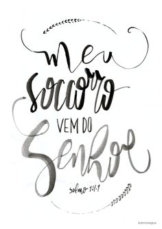 Poster Meu Socorro E Bible, Bible Verses, Lettering Tutorial, Hand Lettering, Cross Equals Love, Jesus Freak, Calligraphy Letters, Tumblr Wallpaper, Dear God