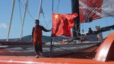 "Guo Chuan and His Trimaran""Qingdao China"""