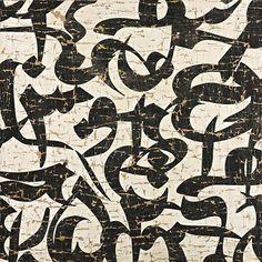 Farhad Moshiri (Iranian, b. 1963), 14S8, 2004. Oil, acrylic and glue on canvas, 151 × 151cm.