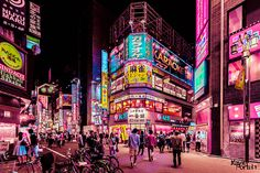 Glowing Nighttime Photos of Tokyo Saturated in Electric Pink by XAVIER PORTELA