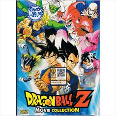 DVD ANIME DRAGON BALL Z 18 Movie Collection Box Set Region All Free Shipping