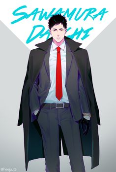 Daichi Sawamura   Haikyuu!!