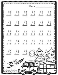 Summer Double Digit Multiplication With Regrouping, Two Digit Multiplication Math Practice Worksheets, School Worksheets, Math Resources, Math Activities, Math Stations, Math Centers, Two Digit Multiplication, Dj Inkers, School Site