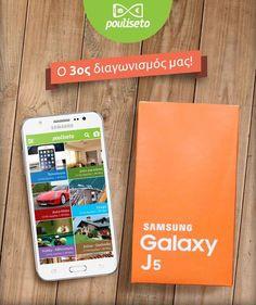 Διαγωνισμός Pouliseto με δώρο ένα Samsung Galaxy J5 - http://www.saveandwin.gr/diagonismoi-sw/diagonismos-pouliseto-me-doro-ena-samsung-galaxy-j5/