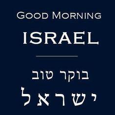 Good morning Israel #boazyacobi #sixtrental #sixtisrael