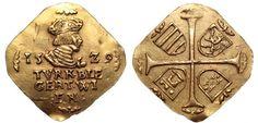 Austria/ Seige of Vienna AV Dukat klippe 1529 Vienna Mint Ferdinand I