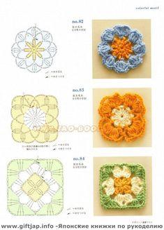 Colorful motif