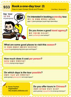 Easy to Learn Korean 933 - Booking a One-Day Tour. Chad Meyer and Moon-Jung Kim EasytoLearnKorean.com An Illustrated Guide to Korean