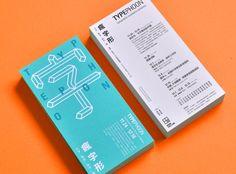 Typephoon, Exhibition Identity Design on Branding Served