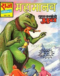 Read Comics Free, Comics Pdf, Read Comics Online, Download Comics, Free Comic Books, Indian Comics, Creepy, Novels, Reading