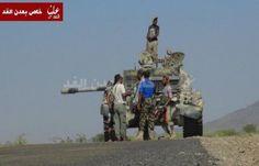 اخبار اليمن : غارات لمقاتلات التحالف العربي على تعزيزات للمليشيات في الشريجة