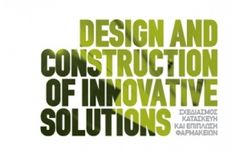 Design and Construction of Innovative Solutions