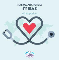 Ακούγεται κλισέ αλλά είναι πέρα για πέρα αληθινό: Η υγεία είναι το πολυτιμότερο αγαθό, σήμερα, και κάθε μέρα! 🙏 #oneirabebe #health Celebration, Bebe