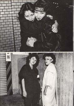 JAPANESE GIRL GANGS OF THE 70'S