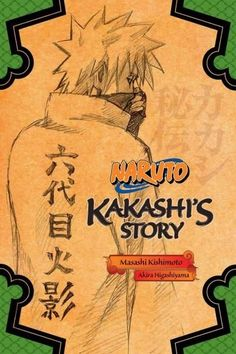 A new series of prose novels, straight from the worldwide Naruto franchise. Narutos allies and enemies take center stage in these fast-paced adventures, which each volume focusing on a particular clan
