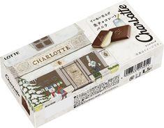 【中評価】ロッテ シャルロッテ 生チョコレート バニラ 箱12枚[ロッテ][4903333213054][発売日:2018/10/2]の口コミ・評価・値段・価格情報【もぐナビ】 Japanese Sweets, Food Packaging, Package Design, Usb Flash Drive, Packing, Logo, Japanese Candy, Bag Packaging, Logos