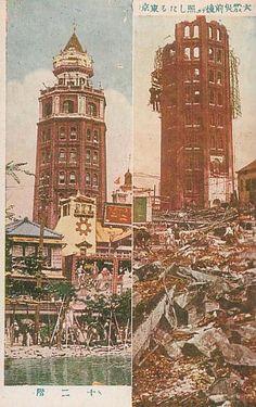 Tokyo, Asakusa, Ryounkaku before and after Great Kanto earthquake  地震前と地震後の凌雲閣(浅草十二階)