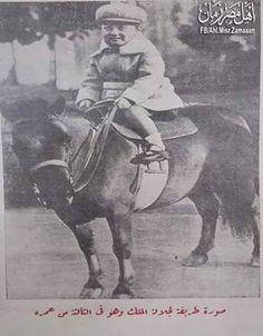 صورة طريفة للملك فاروق وهو فى الثالثة من عمره King Farouk  when 3 years old riding cc ( a Pony)