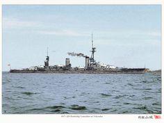 "戦艦『山城』 (大正6年7月4日 横須賀沖) 完成直後の艦影  1917:Battleship ""Yamashiro"" at Yokosuka."