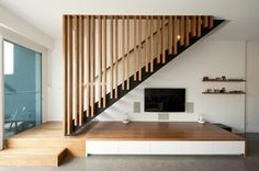 Feature   Steel String   Concealed String   Slat Balustrade   Stair   Architecture   Tasmanian Oak   Landing Steps   Open   Design