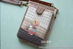 Japanese Patchwork, Japanese Bag, Patchwork Bags, Quilted Bag, Applique Tutorial, Fabric Bags, Applique Quilts, Zipper Bags, Handmade Bags
