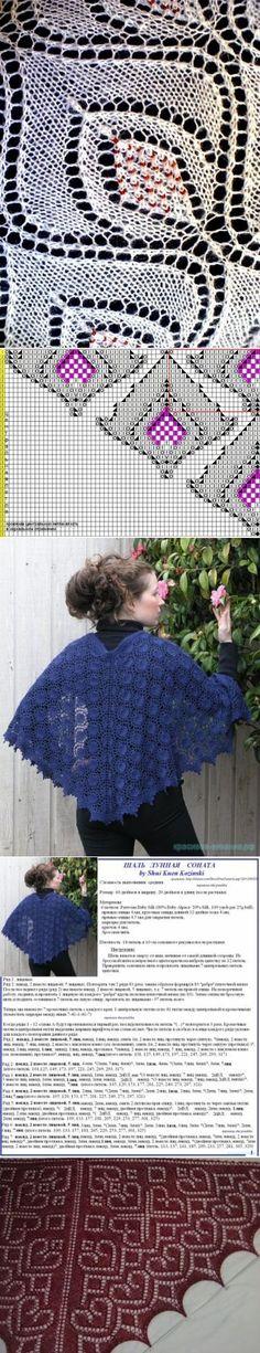 Шали спицами. Схемы. / Вязание спицами / Вязание для женщин спицами. Схемы