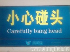 """I think they meant """"Careful not to bang your head"""" Translation Fail, English Translation, Starwars, Funny Translations, Cosplay Anime, Fun Signs, Learn Chinese, Screwed Up, Funny Fails"""