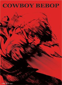 Cowboy Bebop Wall Scroll - Spike Red @Archonia_US