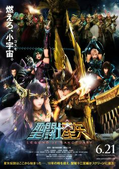 Pôster Oficial do Filme Os Cavaleiros do Zodíaco: Lenda do Santuário (Legend of Sanctuary)