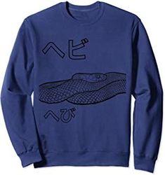 Cool Snake Animal Design Sweatshirt Cool Snakes, Animal Design, Cow, Japanese, Cool Stuff, Sweatshirts, Green, Japanese Language, Cattle