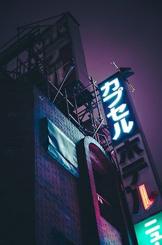 I would love a neon kanji sign.