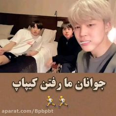 Funny Minion Videos, Best Funny Videos, Cute Funny Baby Videos, Funny Videos For Kids, Bts Aesthetic Pictures, Aesthetic Movies, Diy Fashion Photography, Bts Aegyo, Bts Jimin