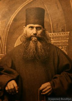 John the Forerunner: A Cure for Depression ( St. Silouan the Athonite . How To Cure Depression, Miséricorde Divine, Recovering From Depression, Pray Always, Saints And Sinners, Bipolar Symptoms, Art Deco, Beautiful Fruits
