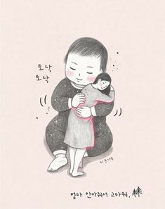Family Illustration, Cute Illustration, Nurse Art, Eyes Artwork, Cute Cartoon Images, Children Sketch, Baby Icon, Mother Images, Family Drawing