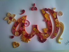 The Creative Muslimah: Quilling in Arabic!