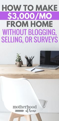 Wondering what it takes to make a full-time income from home? Learn how you can make money from home without blogging, selling, or completing endless surveys.