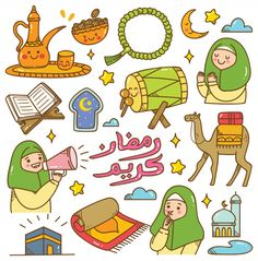 Find Ramadan Kawaii Doodle stock images in HD and millions of other royalty-free stock photos, illustrations and vectors in the Shutterstock collection. Eid Crafts, Ramadan Crafts, Ramadan Decorations, Ramadan Activities, Printable Activities For Kids, Poster Ramadhan, Muslim Celebrations, Ramadan Poster, Watercolor Flower Wreath