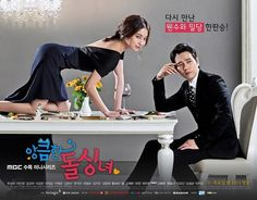 Sly and Single Again or Cunning Single Lady