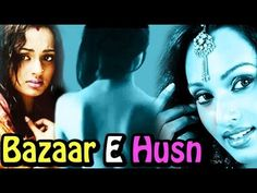 Free Bazaar-E-Husn I  | Hindi HD Movie 2016 | Reshmi Ghosh | Om Puri Watch Online watch on  https://free123movies.net/free-bazaar-e-husn-i-hindi-hd-movie-2016-reshmi-ghosh-om-puri-watch-online/