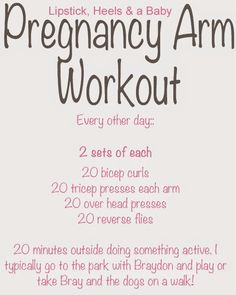 Lipstick, Heels & a Baby: Pregnancy Arm Workout