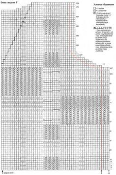 shema-vyazaniya7.jpg (Изображение JPEG, 600×900 пикселов) - Масштабированное (96%)