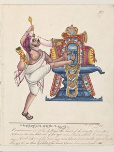 Trichinopoly, India (Probably, made)  Date: ca. 1820 - ca. 1825. The Hunter, Tinnen or Kannappa in the act of digging out his second eye. From the top of the lingam issues the arm of Shiva.
