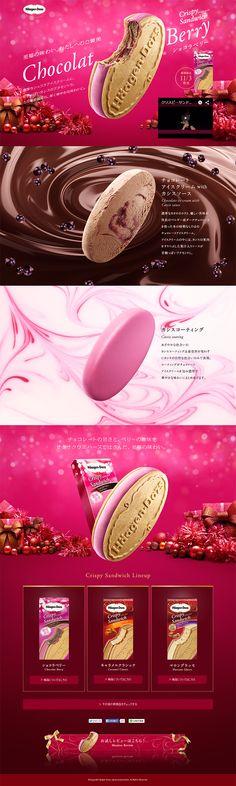 ランディングページ LP クリスピーサンド ショコラベリー 和菓子・洋菓子・スイーツ 自社サイト