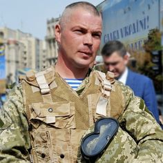 Ukraine Military, Annex, Armed Forces, Yellow, Blue, Military Jacket, Russia, Army, Special Forces