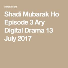 Rasm-e-Duniya Episode 11 Ary Digital Drama 27 April 2017 Today Episode, Episode 3, Geo Tv, Pakistani Dramas, Digital, 28 April, Places, Lugares
